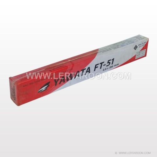 YAWATA 51 2.6 ลวดเชื่อมเหล็กเหนียว ยาวาต้า FT-51 ขนาด 2.6 มม.