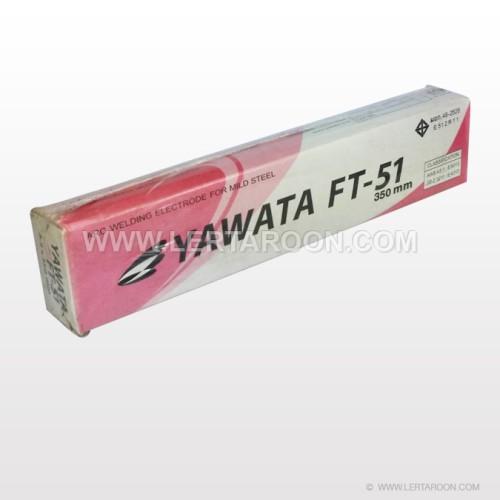 YAWATA 51 3.2 ลวดเชื่อมเหล็กเหนียว ยาวาต้า FT-51 ขนาด 3.2 มม.