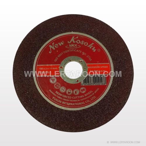 ใบตัด NKK 4X1.2