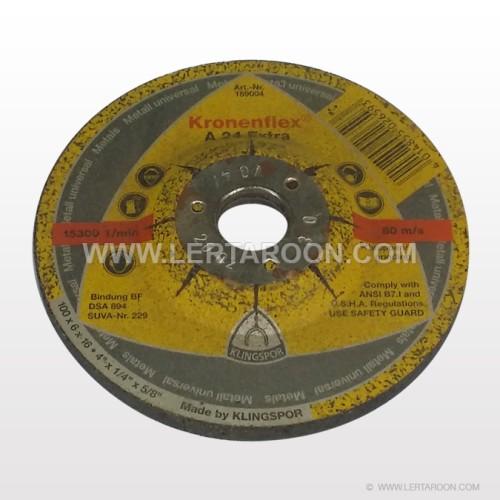 ใบเจียร KLINGSPOR 4X6 (หนา)