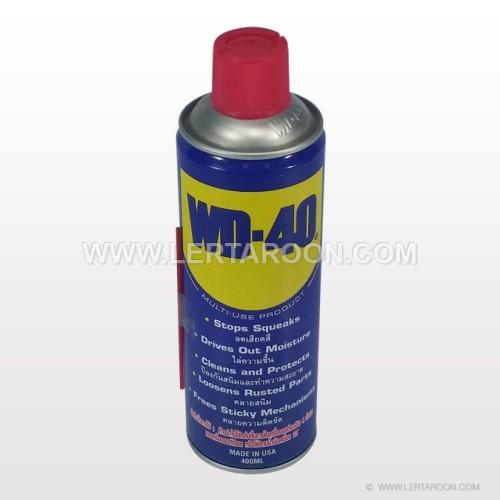 น้ำยาเอนกประสงค์ WD-40 (400ML)